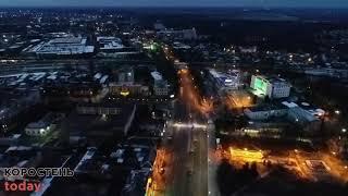 Зимовий Коростень: з висоти дрона