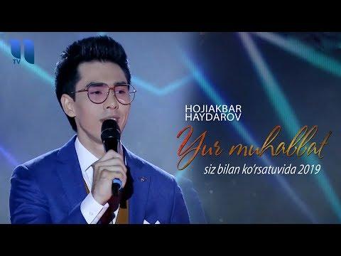 Hojiakbar Haydarov - Yur muhabbat (jonli ijro)   Хожиакбар Хайдаров (siz bilan ko'rsatuvida)