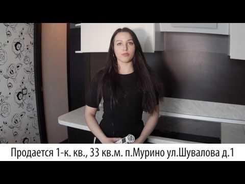 Купить Таун Хаус в Хабаровске с Маткапиталом или по ипотекеиз YouTube · Длительность: 2 мин5 с