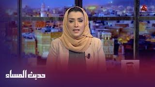 محلل سياسي سعودي: على اليمنيين ان يستغلوا المصالحة ويعودوا للحوار