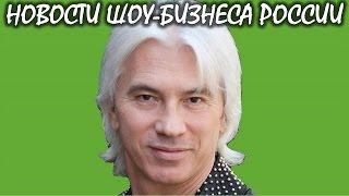 Дмитрий Хворостовский вернулся на сцену. Новости шоу-бизнеса России.