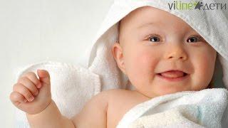 видео: Идеальный первый день ребенка после выписки из роддома: какой он?