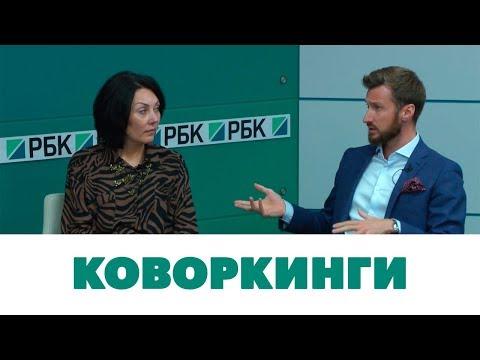 Коворкинги стали №1 на офисном рынке Москвы. Аналитика