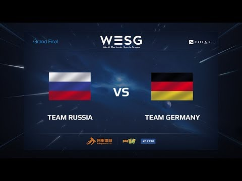 Team Russia против Team Germany, WESG 2017 Grand Final