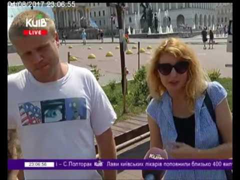 Телеканал Київ: 04.08.17 Столичні телевізійні новини 23.00