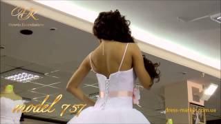 Пышное свадебное платье №757
