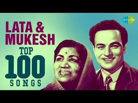 100 songs of Lata & Mukesh | लता मंगेशकर & मुकेश के 100 गाने | HD Songs | One Stop Jukebox thumbnail