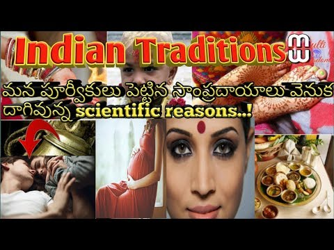 Scientific reasons behind our Indian traditions || Multi wisdom