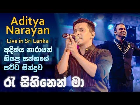 Re Sihinen Ma - Sanka Dineth -  Aditya Narayan Live in Sri Lanka 2018