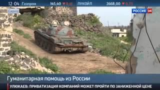 Российские военные доставили гуманитарную помощь в сирийский Кафер-Нан