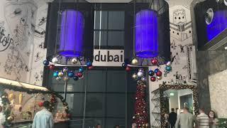 Быстрый обзор отеля Wyndham Dubai Marina