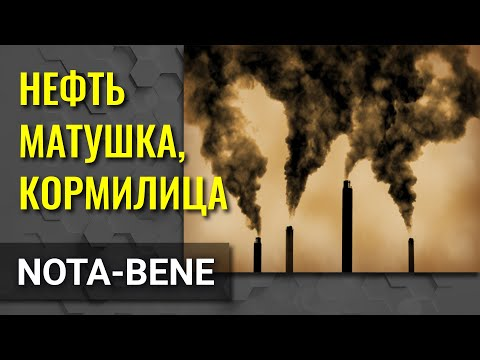 Коронавирус развеял миф об устойчивости и непоколебимости нефтегазового сектора