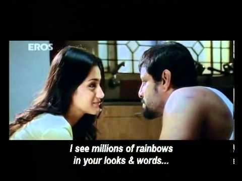 Enadhuyire song by sadhana sargam and chinmayi sripaada from heart.