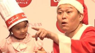 2015年11月23日 東京・六本木 千原ジュニアさんが「2015 夢のクリスマス...