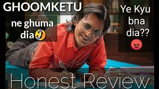 GHOOMKETU MOVIE REVIEW - Zee5Originals - Ye Kya Comedy Drama hai?