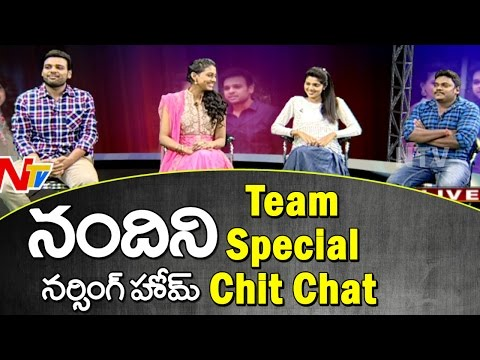 Special Chit Chat with Nandini Nursing Home Movie Team || Naveen Vijay Krishna || NTV
