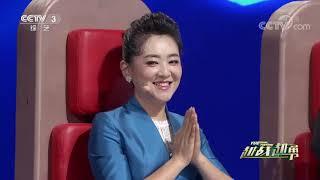 [越战越勇]选手韩令春的精彩表现| CCTV综艺 - YouTube