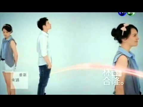 Cai Hung Yu (endless love CTS ending song mp3 download)