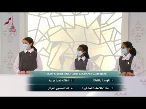 """برنامج تحدي وإنجاز """"بنات"""" - الحلقة الرابعة"""