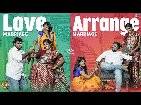 Love Marriage vs Arrange Marriage    Bumchick Babloo    Tamada Media