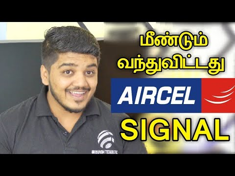 மீண்டும் வந்துவிட்டது AIRCEL Signal | Aircel Working | Aircel port in Tamil - Wisdom Technical
