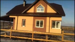 видео Недвижимость Дивеева