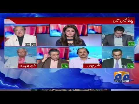 Report Card - 28 September 2017 - Geo News