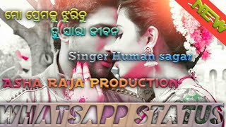 #OLNY_VIDEO_EDIT Mo Prema ku Jhuribu Sara Jibana new whatsapp status video by Aisa Raja  EDITZ.