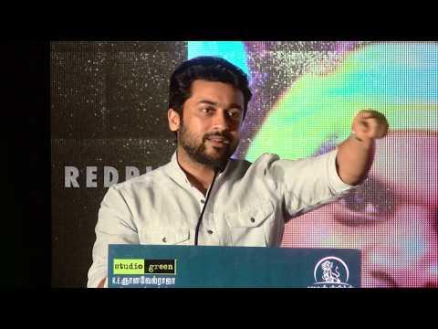 Thaanaa Serndha Koottam  TSK audio launch full tamil news, tamil live news, news in tamil red pix