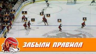 10 случаев, когда игроки НХЛ забыли правила хоккея
