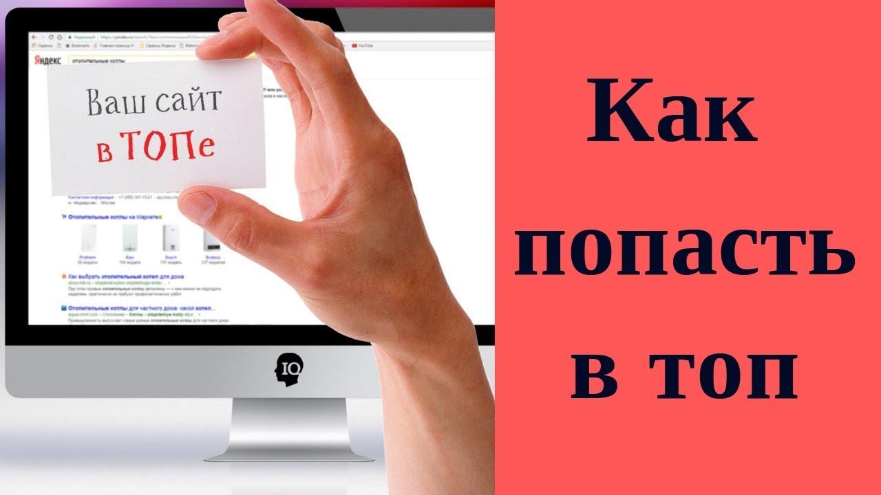 Самостоятельное продвижение сайта в SeoHammer.ru