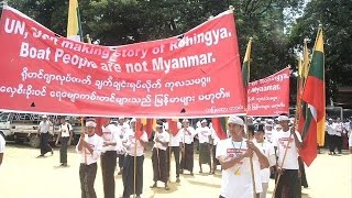 Myanmar nationalists rally against pressure over boat people