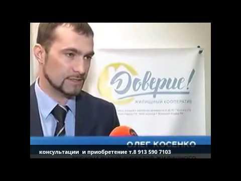 Ипотека банка «Оренбург» - программы, как оформить