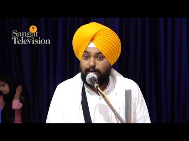 Guru Nanak Parkash Katha | Giani Vishal Singh Ji | Amritsar | Episode 261 | Sangat TV