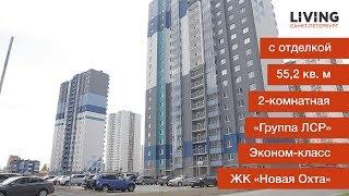 видео Инструкция по приемке новой квартиры у застройщика