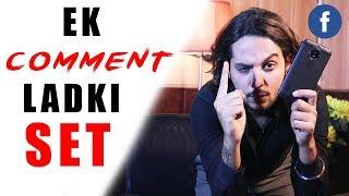 Ek Comment Har Unknown Bandi Set | Impress girls With Facebook Comment
