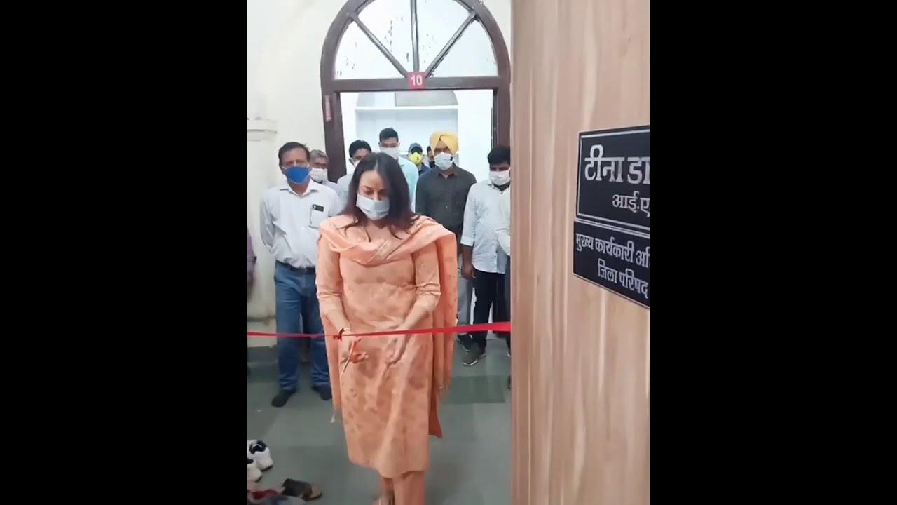 Download IAS Tina Dabi inauguration New Office in Sriganganagar New video