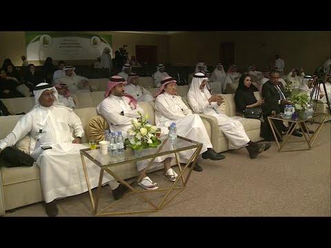 السعودية تستضيف منتدى يناقش مخاطر الاستثمار في تركيا  - نشر قبل 34 دقيقة