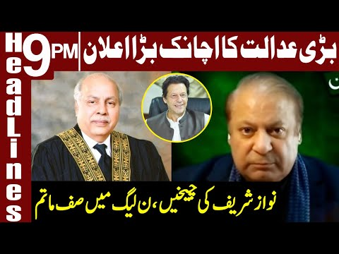 IHC Takes a Big Action Against Nawaz Sharif | Headlines & Bulletin 9 PM | 30 Sep | Express | ID1I