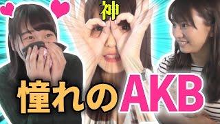 高城亜樹ちゃんのYouTubeチャンネル https://www.youtube.com/watch?v=49x0DI...