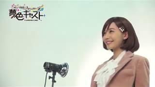 【公演情報】 セガ×ランティスが贈る恋するミュージカル・リズムゲーム...