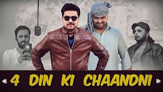 4 Din ki Chandni | The Idiotz | Funny Video