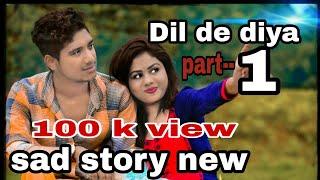 Dil De Diya Hai Jaan Tumhein Denge    Tere Nam (Heart Touching Love Story)Latest Hindi sad songs