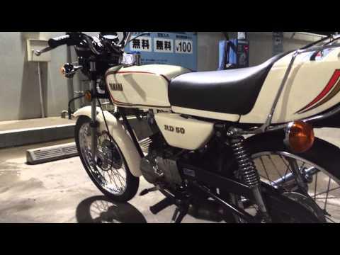 ヤマハ2st RD50 1978年式