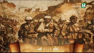 برنامج حدث في رمضان الحلقة 20