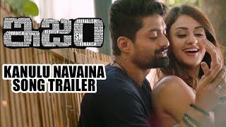 ISM Movie - Kanulu Navaina Song Trailer || Kalyanram | Aditi Arya | Puri Jagannadh