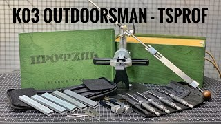 BEST Precision Knife Sharpener | TSProf K03 Outdoorsman Kit | Unboxing and Overview