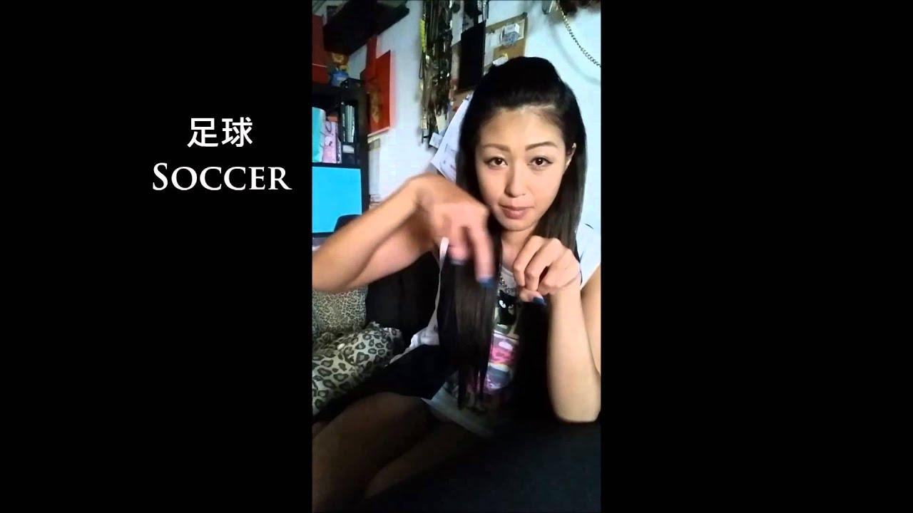 [手語教學] Icy 楊穎妍 香港手語 第二課 HK Sign Language chapter 2 - YouTube