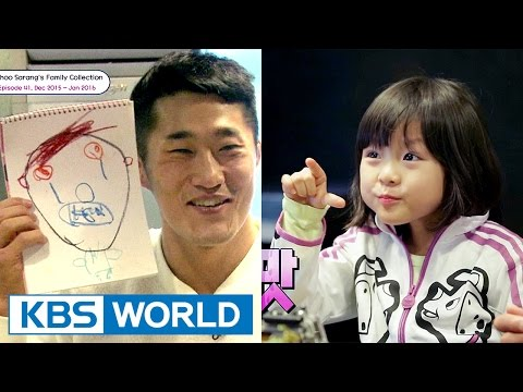 The Return Of Superman - Choo Sarang Special Ep.41
