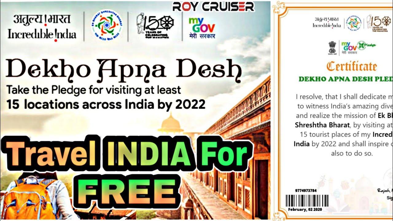 Modi Government To Reimburse Tourism Expenses